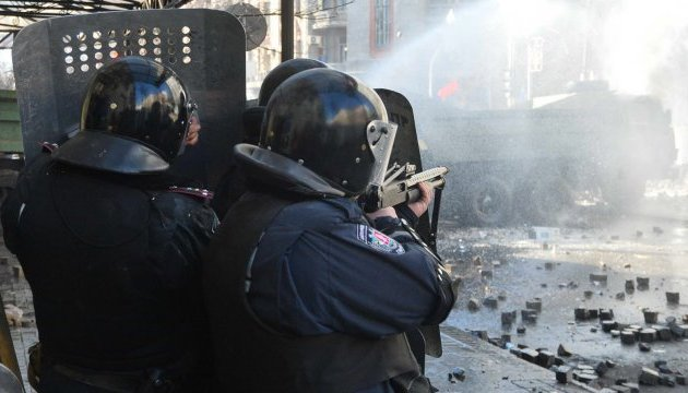 Умер раненый участниками Майдана милиционер